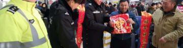 重宣传提示 强安全保障——哈市交警全面开启春运安保工作模式