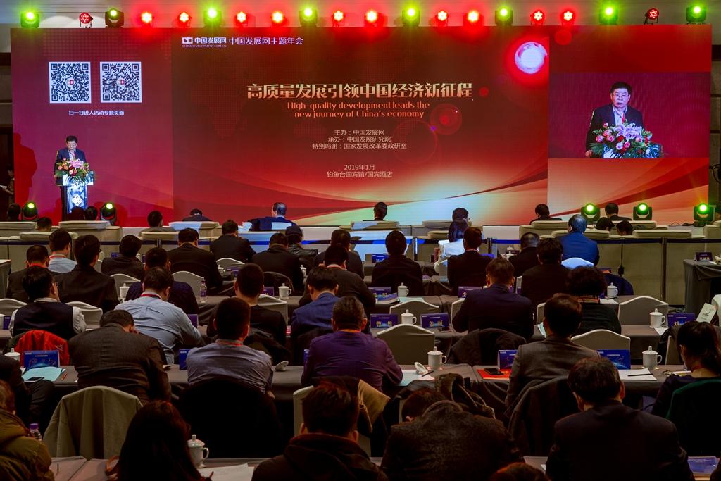 金贤东:不断完善高质量的发展制度体系,建设六大体系