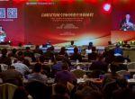 2019年中國發展網年會