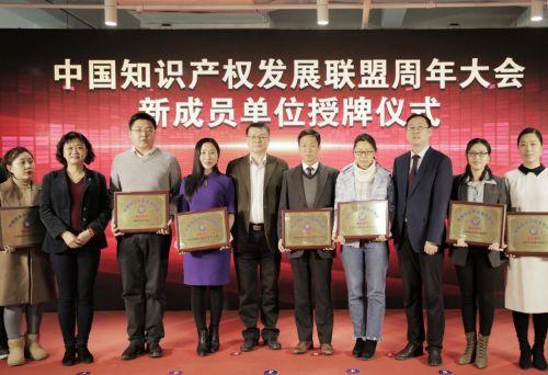 中经全媒体总裁李远(左四)在授牌仪式上