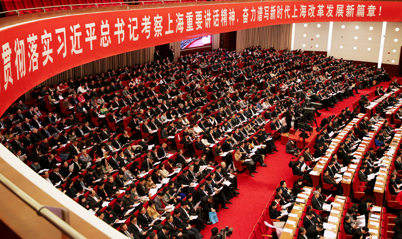 1月27日,上海市第十五届人民代表大会第二次会议在世博中心举行。鲍筱兰摄影报道