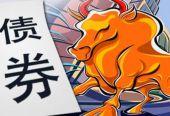 中国银行成功发行首单无固定期限资本债券