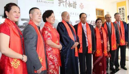 毛里求斯国家总理出席都本基世界书画艺术巡展