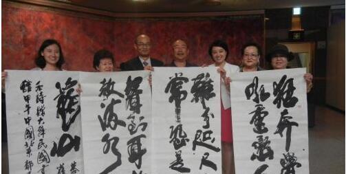 都本基书画艺术世界巡展赴韩国国会办展