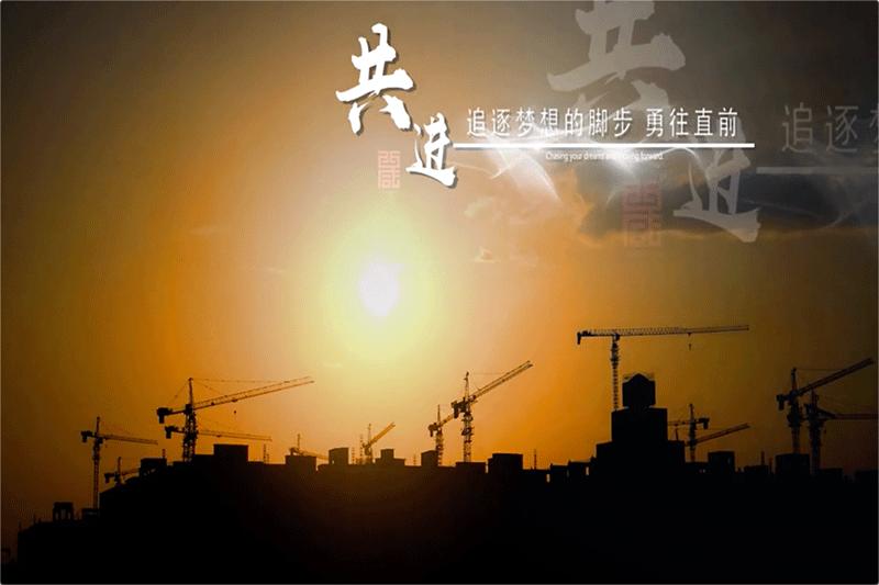 2018西咸新区招商宣传片