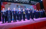 海口市琼山区举行春节团拜会开启新征程