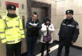 急!孕妇羊水破裂,哈尔滨交警一路开道10分钟抵达