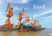 江苏盐城市召开滨海港工业园区推进工作现场会议