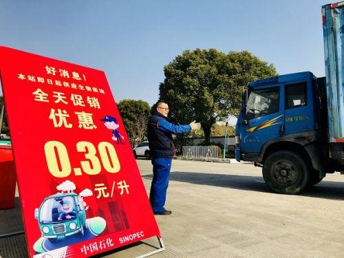 """沪226家加油站提供B5生物柴油 300万辆车""""喝""""上""""地沟油"""""""