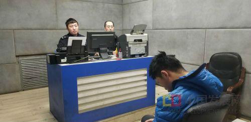 http://dongbei.chinadevelopment.com.cn/shzx/2019/02/1456403.shtml