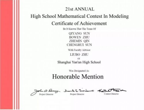 长宁这群高中生荣获国际性奖项v奖项数学作文高中范儿图片