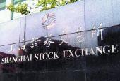 以科创板推动中国证券市场全面变革