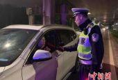 公安部交管局发文部署治理酒驾醉驾违法犯罪行为