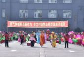 黑龙江省鸡西市恒山区举行秧歌展演庆祝元宵佳节