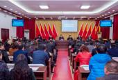 天津蓟州区个民协组织召开个体民营经济发展推动会