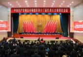 广东顺德:建设科技创新转化应用新高地