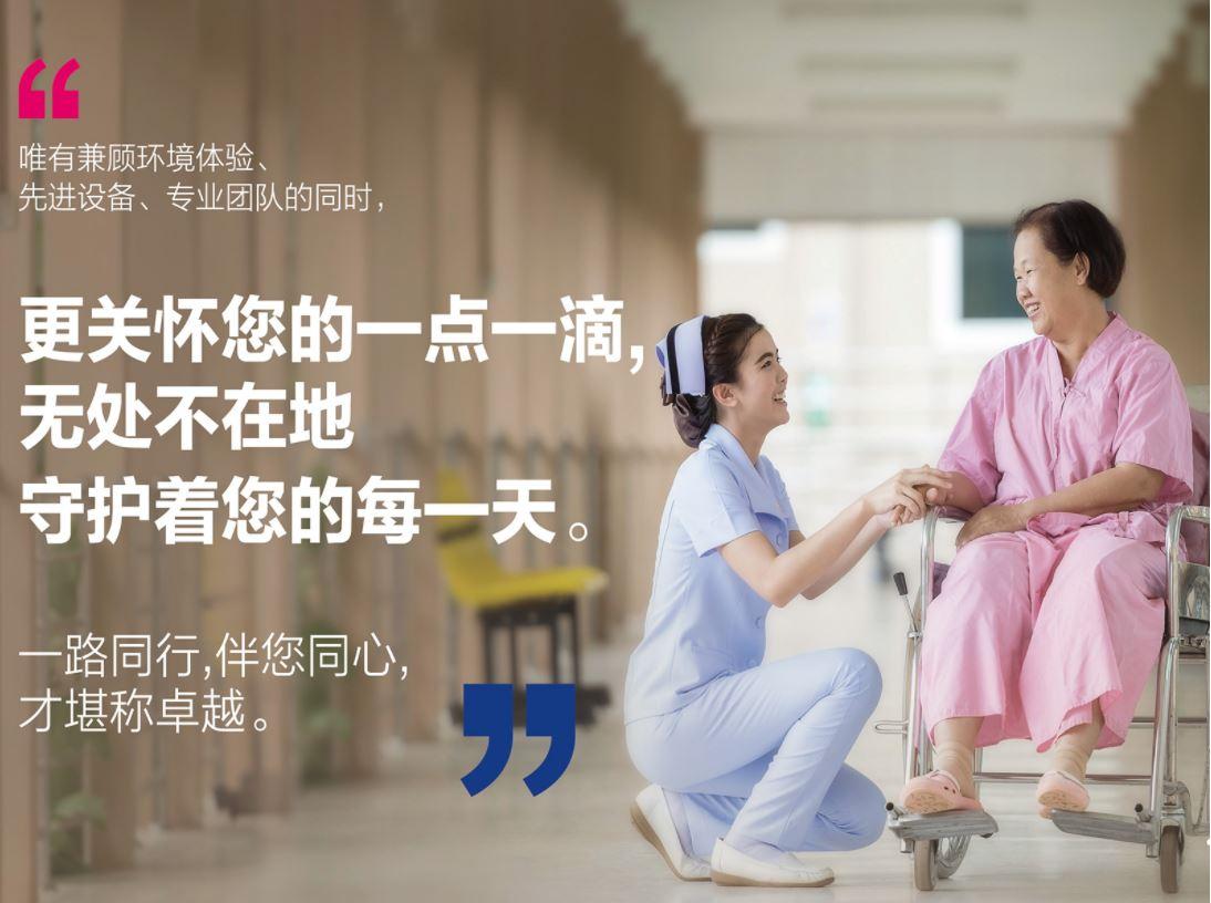 美年健康:2018年粤港澳地区已布局体检中心33家,体检人数高达173万人