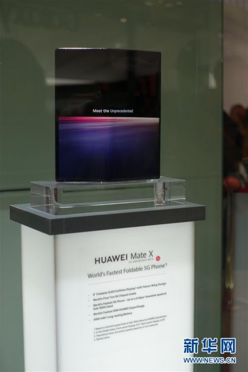 (国际·图文互动)(6)华为推出首款5G折叠屏手机Mate X