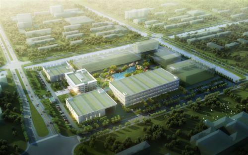 越海百奥生物医药产业化及服务平台建设项目.jpg