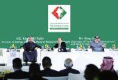 """中国""""一带一路""""倡议对接沙特""""2030愿景"""" 中沙产能与投资合作第二批重点项目确定"""