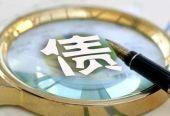 """境外机构投资信用债 首支""""债券通""""企业债成功发行"""