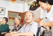 城企联动普惠养老:什么项目将重点支持