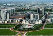 天津市滨海新区:1月即签约北京项目40个