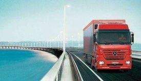 国家发展改革委联合交通运输部 启动物流?#24403;?#22686;效综合改革试点