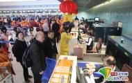 哈尔滨机场春运运送旅客255万人次