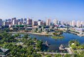 儋州:推進高質量發展,傾力建設海南西部中心城市