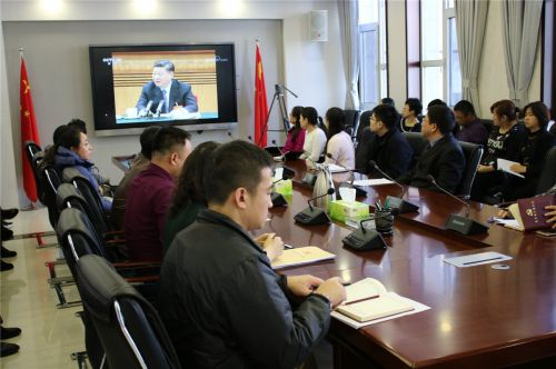 集体学习习总书记重要讲话 内蒙古发改委供图