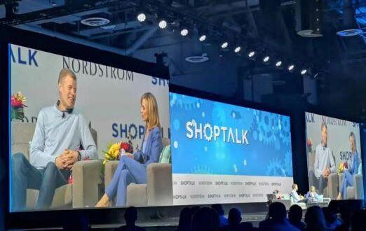 以中国企业的视角 看不一样的Shoptalk