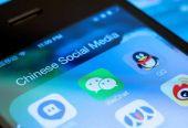 社交软件场景下的数据利益分配规则