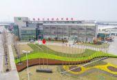 奉贤综合保税区打造对外开放新高地