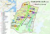 浙江鄞州:打造城南智创大走廊,培育高质量发展新动能