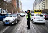 哈市交警全力保障哈尔滨市雪天交通秩序平稳有序