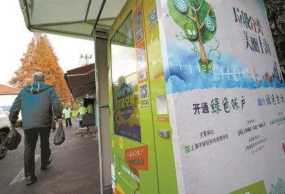 政府工作报告提出加强垃圾分类处置 上海7月1日起实施管理条例