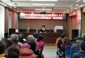 工商银行哈尔滨房信支行走进安升社区开展3.15宣传活动