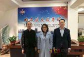 哈尔滨文投集团与海林市政府签订全域智慧旅游战略协议