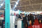 200多所海内外高校将亮相中国国际教育巡回展
