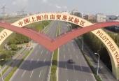 《外商投资法》坚定中国进一步扩大开放决心