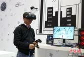 王涌天委员:AR眼镜或取代手机成下一代移动终端