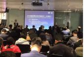 美德法瑞新5国清洁技术齐聚天津开发区, 寻合作找用户共话绿色发展