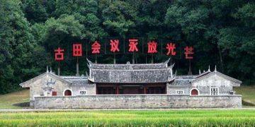 福建省龙岩市:老区苏区政策转化为生产力