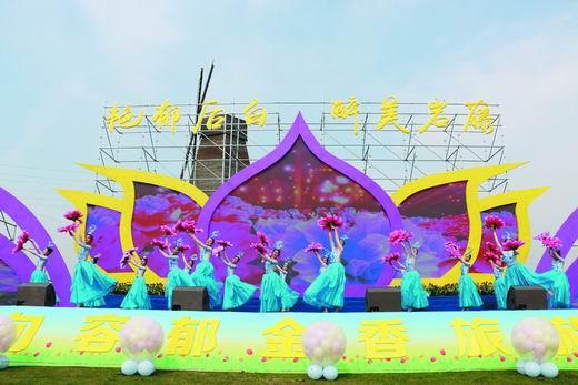 句容:第五届郁金香旅游文化节开幕
