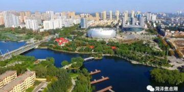 山东菏泽116个春季重点项目开工建设