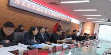 秦皇岛市发改委开展服务县区谋划项目大调研活动