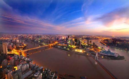 中国(重庆)自由贸易试验区核心区