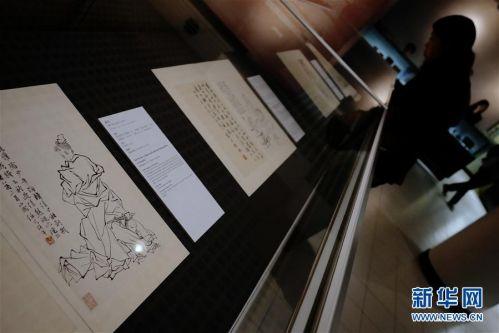 (图文互动)(3)中国美术馆藏任伯年人物画特展在港开幕