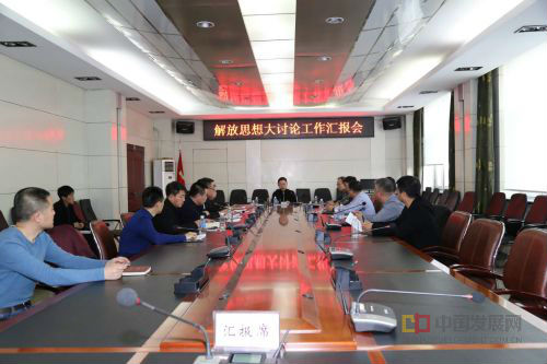 http://dongbei.chinadevelopment.com.cn/zxyw/2019/03/1480260.shtml